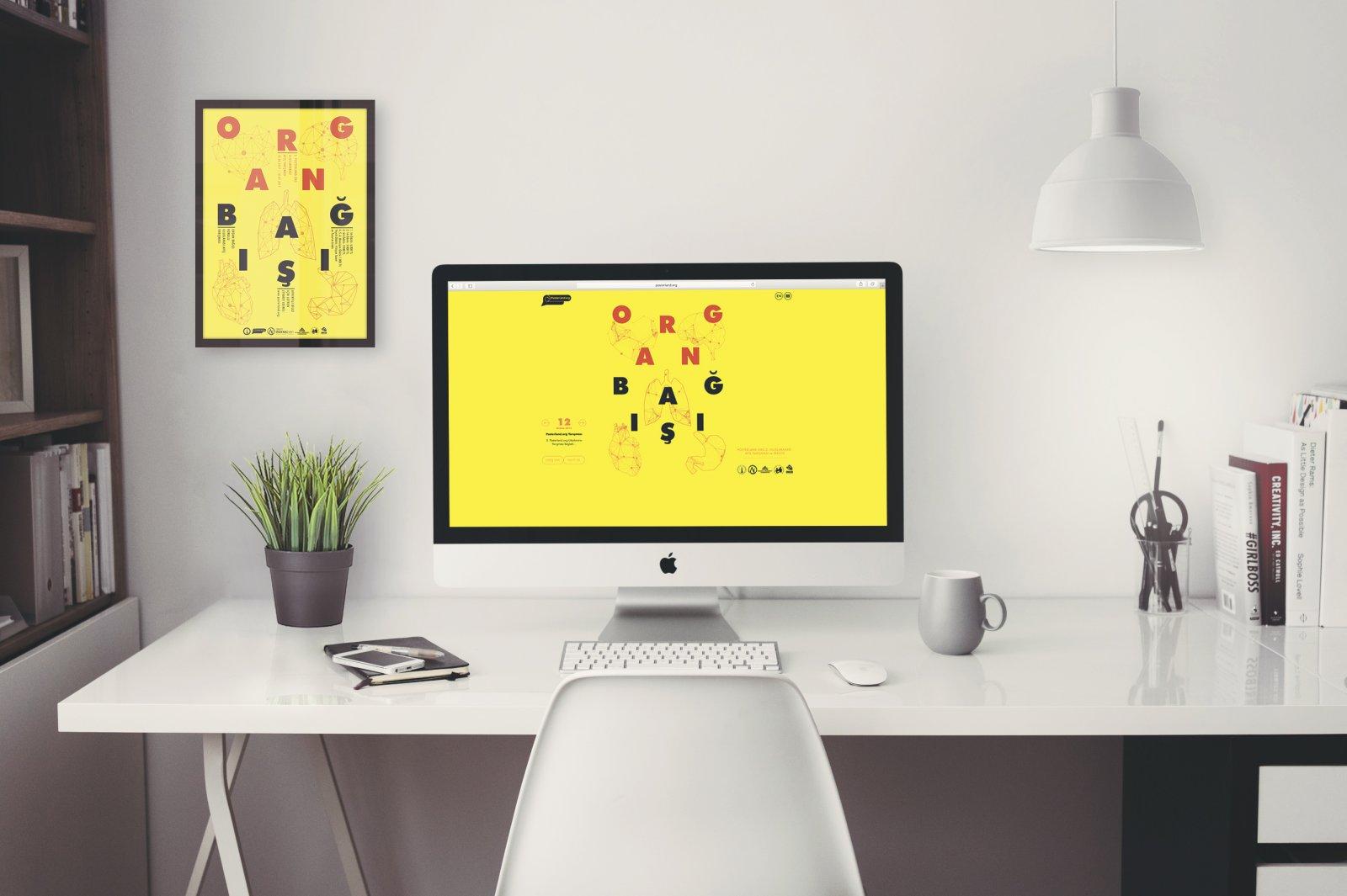 Vedat ŞEKER   posterland.org   uluslararası afiş yarışması    International Poster Competition