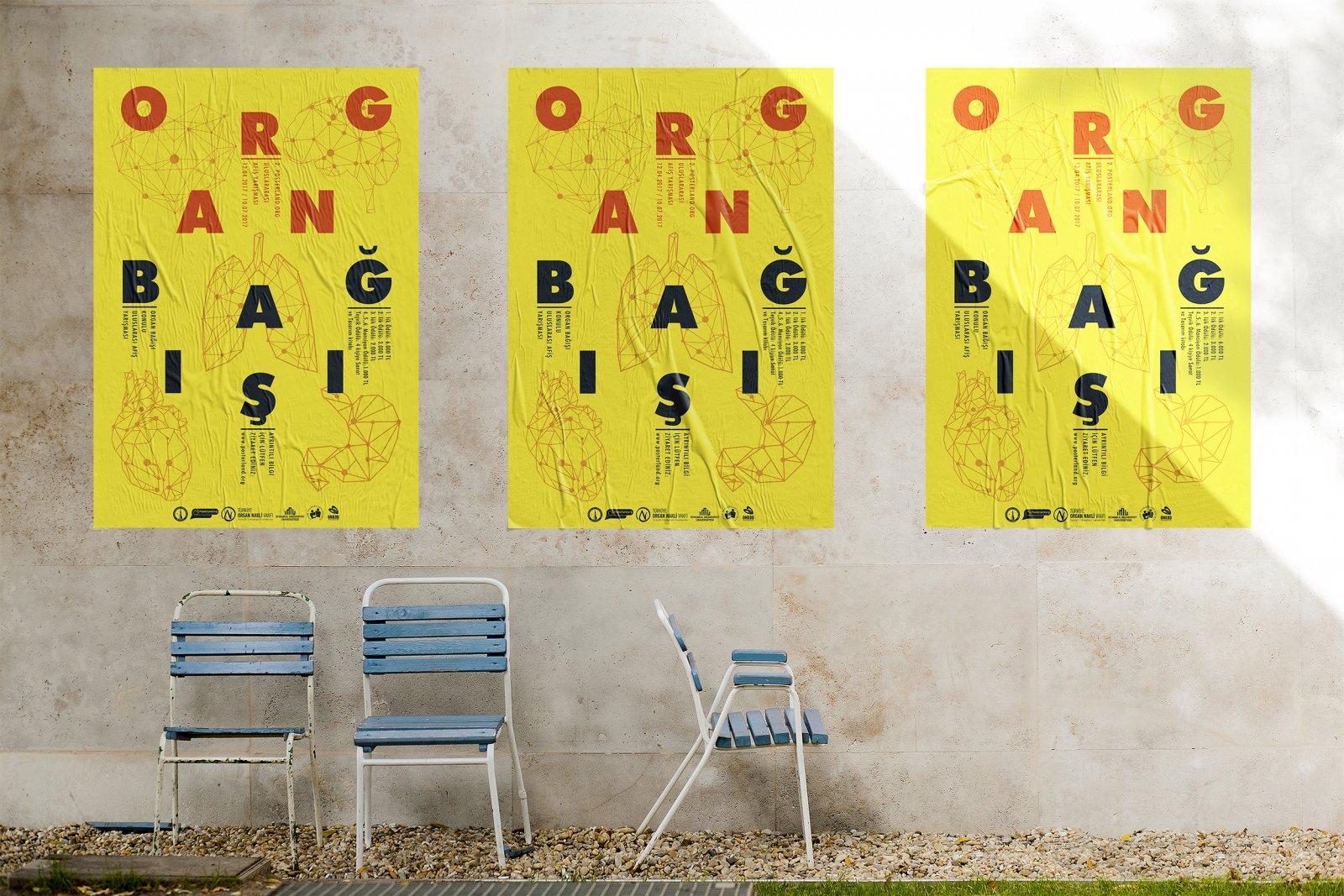 Vedat ŞEKER | posterland.org | uluslararası afiş yarışması |  International Poster Competition